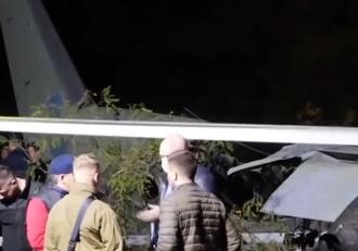 un-singur-student-a-scapat-din-tragedia-aviatica-din-ucraina-dupa-ce-a-sarit-din-avion