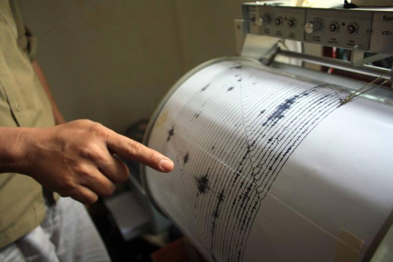 CUTREMUR în România, în urmă cu puțin timp! Ce magnitudine a avut seismul