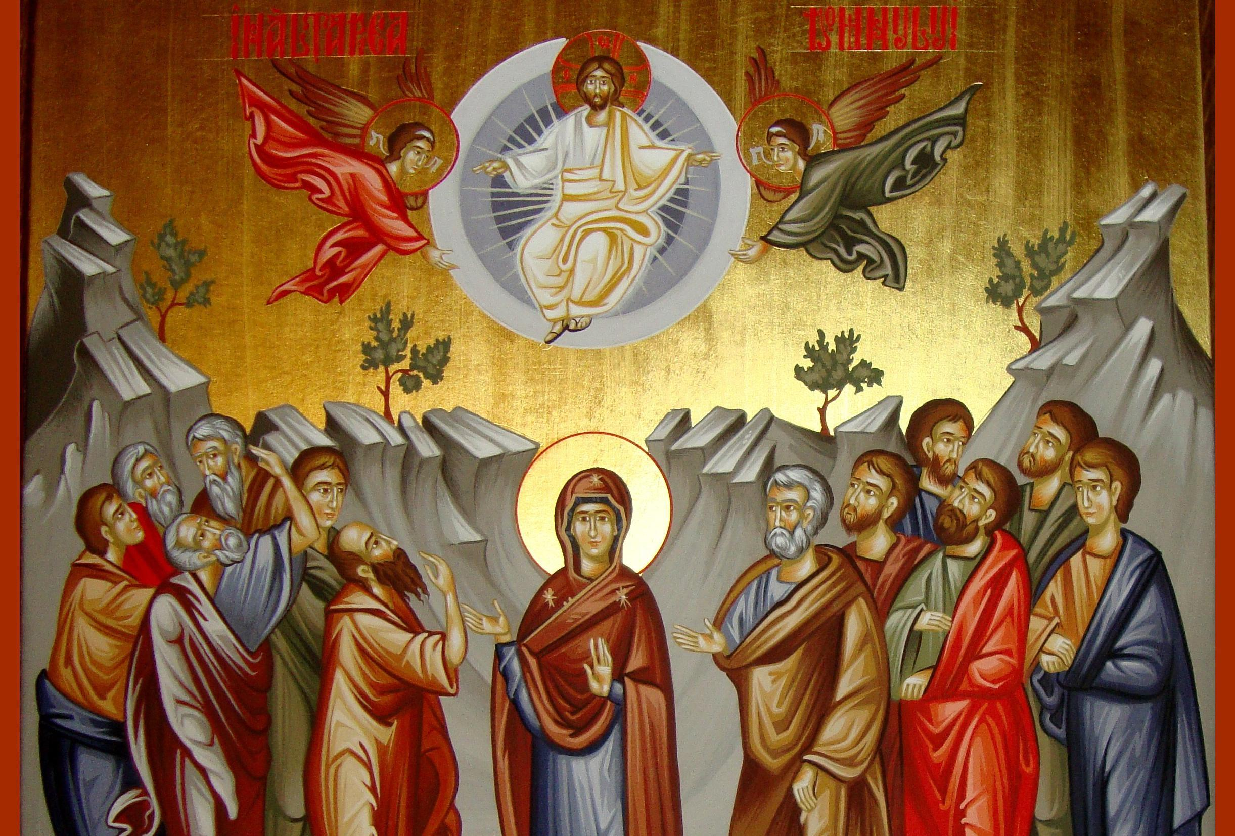 Inaltarea Domnului  Potrivit Credintei Ortodoxe La  De Zile De La Invierea Lui Iisus Hristos Romanii Sarbatoresc Inaltarea Domnului