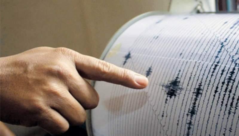Cutremur în România, marți dimineață! Ce intensitate a avut