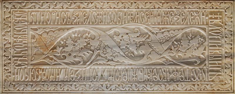 """515 ani de la moartea Sfântului Ștefan cel Mare. """"Pune focul pe picior. Ardeți degrab' și fără milă!"""""""