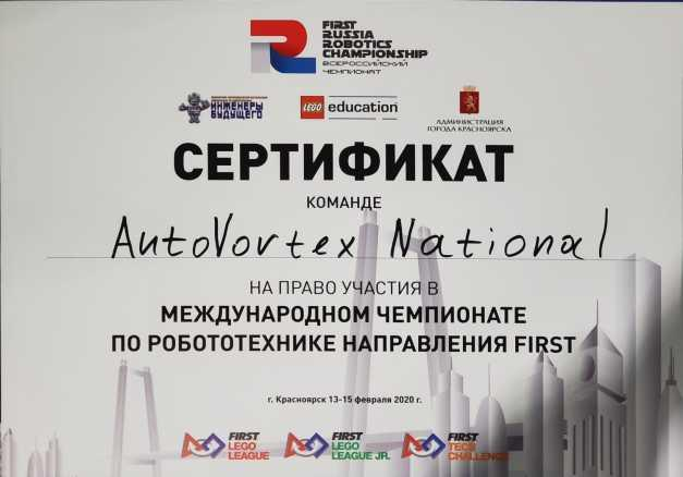 Mândri că sunt ai noștri! Șapte elevi din România au câştigat cea mai mare competiţie de Robotică din Rusia. Aceștia au construit cel mai ingenios şi avansat robot din punct de vedere tehnic