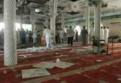 Atentat sângeros, astăzi, în Egipt
