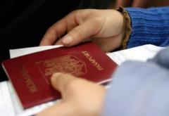 Primești SMS înainte de expirare pașaportului