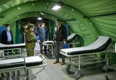 Al doilea spital militar de campanie