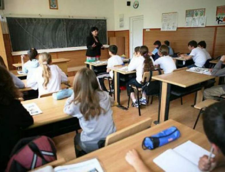Garanții și rugăminți pentru profesori