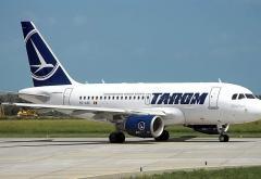 Tarom a reluat zborurile comerciale, fără restricții, spre Austria, Germania și Grecia