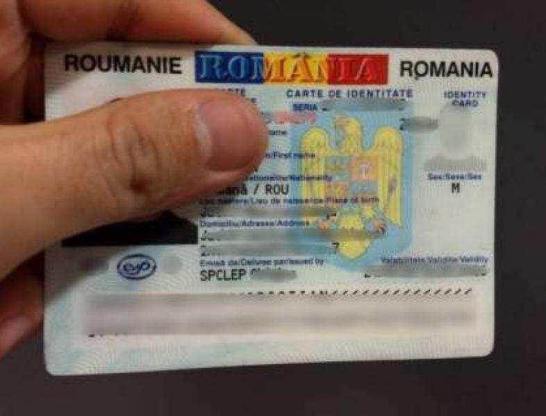 Program special al centrelor care elibereaza acte de identitate din București