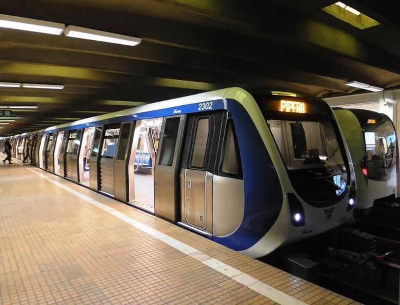 Statie de metrou – închisă parțial