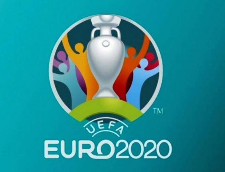 Monedă dedicată Campionatului European de Fotbal 2020