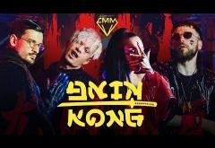Diamante FMM - King Kong | VIDEOCLIP