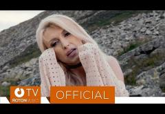 Andreea Bălan ft. UDDI - Îți mai aduci aminte | VIDEOCLIP