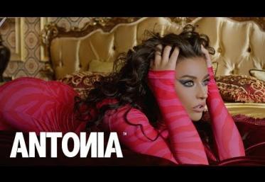 ANTONIA feat. Erik Frank - Matame | VIDEOCLIP