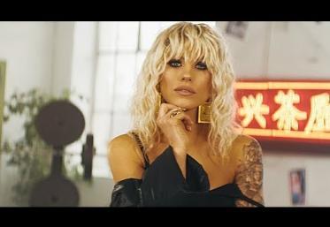 Amna x Keed - Ce rămâne de făcut | videoclip