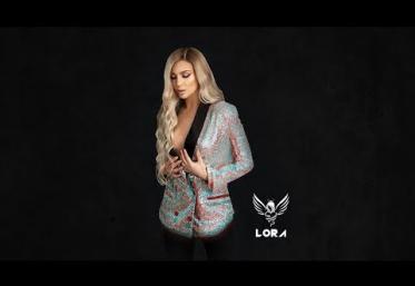 Lora - Îmi cer iertare | lyric video