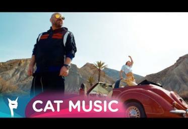 DJ Sava X Serena - Red Cadillac | videoclip