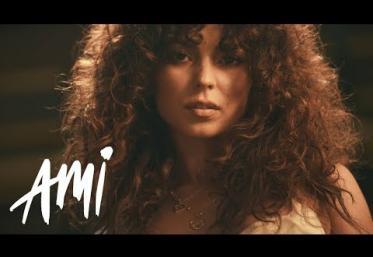Ami - Tramvai | videoclip