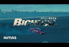 Bad Bunny x Yaviah - Bichiyal | videoclip