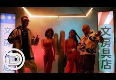 Doddy feat. What´s Up - Ura și la gară | videoclip