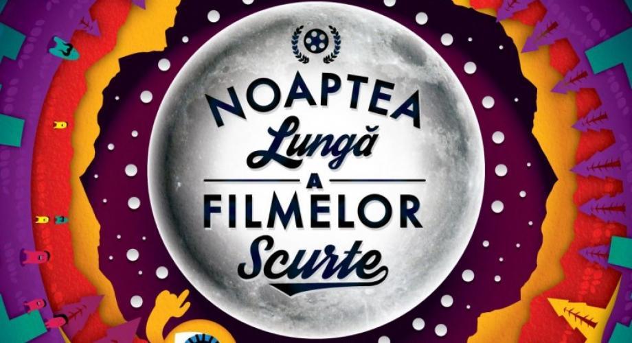 ShortsUP - Noaptea Lungă a Filmelor Scurte