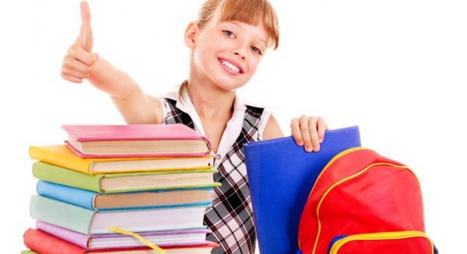 Gaudeamus Carte școlară