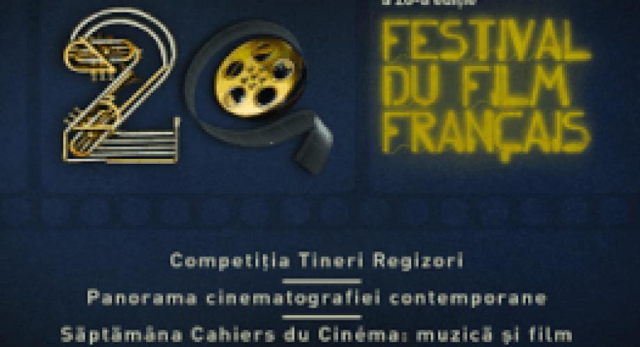 Festivalul Filmului Francez stă sub semnul muzicii