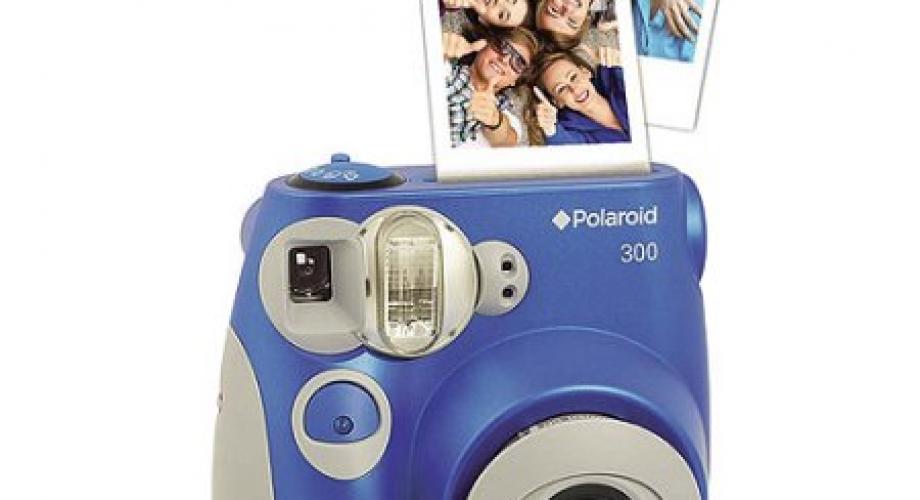 Retro sau cool, Polaroidul este un simbol al fotografiei