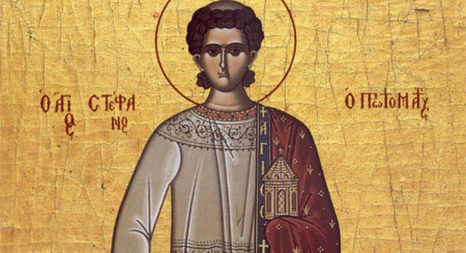 De Sfântul Ștefan, cei care sunt certați trebuie să se împace!