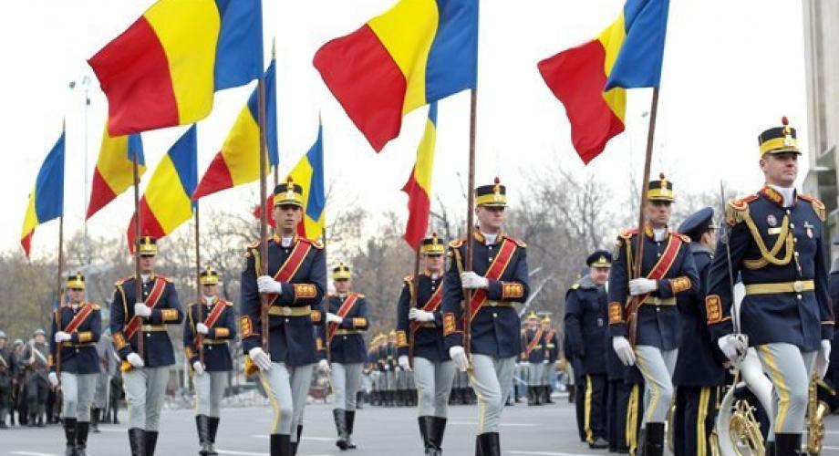1 Decembrie - La mulţi ani, România!