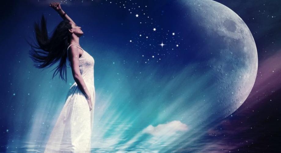 Super Luna Albastră - fenomen astronomic spectaculos
