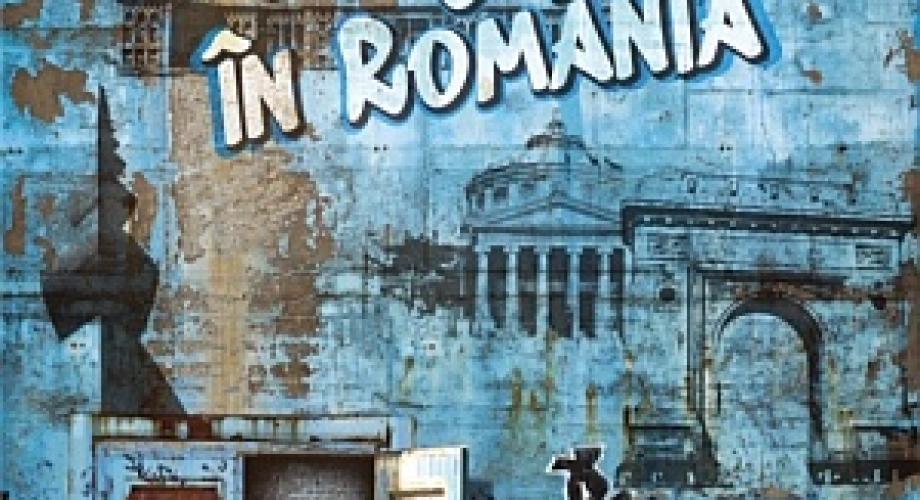 Romantic FM recomandă: prima premieră a anului la TNB!