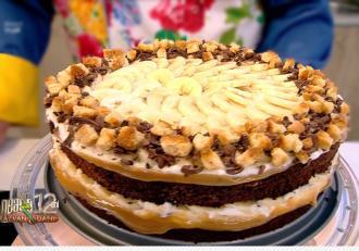 Special pentru o zi de sărbătoare, un delicios Tort Banoffee - Rețeta lui Vlăduț
