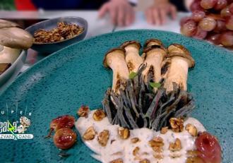 Ciuperci  la grătar cu sos gorgonzola și nuci caramelizate. Rețeta lui Vlăduț